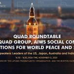 "Special Side Event ""Quad Roundtable"" at the Riga Conference 2020"
