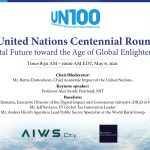 The United Nations Centennial Roundtable with Professor Alex Pentland