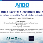 "UN Centennial Roundtable ""Digital Tax and Trade Consortium"""
