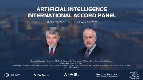 The Artificial Intelligence International Accord Panel