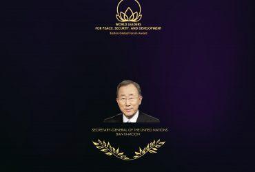 Ky-Niem-Chuong-Ban-Ki-Moon