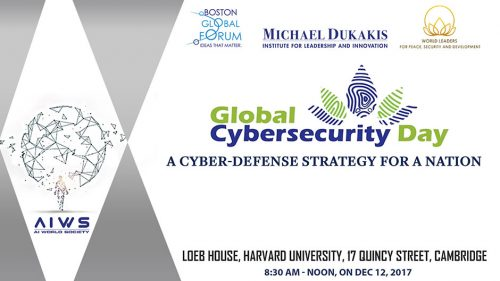 Agenda of Global Cybersecurity Day Conference, December 12, 2017 at Loeb House, Harvard